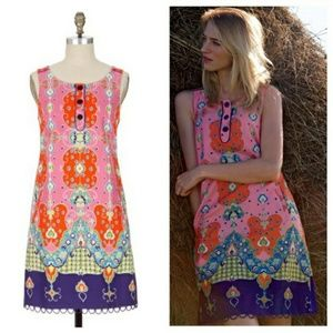 Anthropologie Maeve 'Orava' Shift Dress